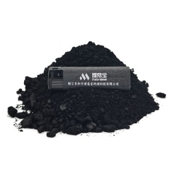 亿宏煤矿  破碎粉煤