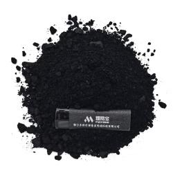 汇能一矿 粉煤